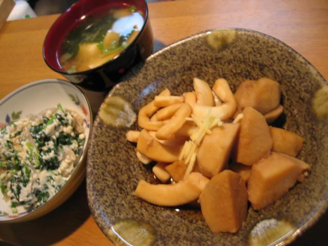 20051207satoimoika.jpg
