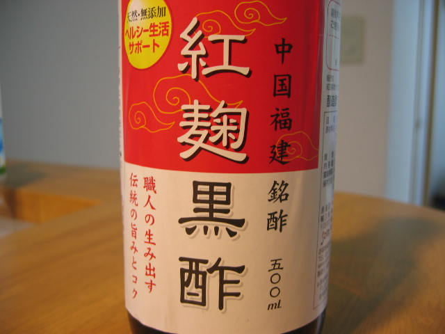 20051212kurozu.jpg