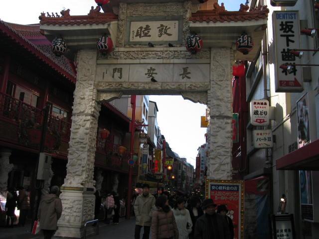 20060109chukagai.jpg