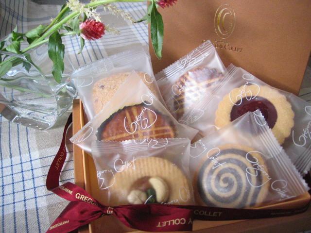 20060113cookie.jpg
