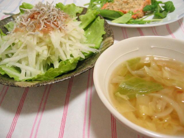 20060417sarada&soup.jpg