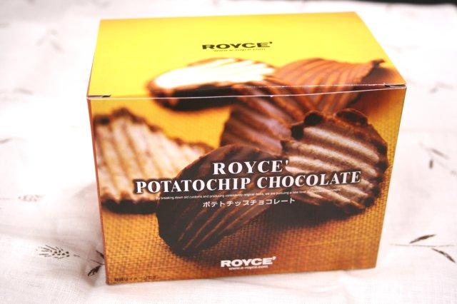 ロイズ「ポテトチップチョコレート」