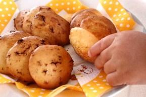 黒糖ソフトクッキー