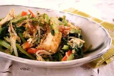 小松菜と厚揚げのチャンプルー 鰹節風味